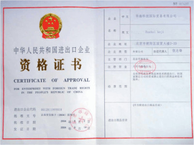 fake-license-1