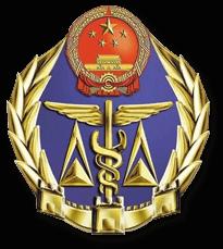 AQF_La licence AQSIQ pour les sociétés d'inspection en Chine selon le Quality Control Blog