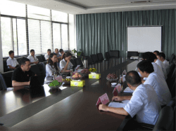 AQF_Factory audit in China - open meeting
