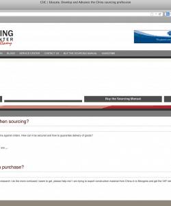 AQF_CSIC China Sourcing information Center organization
