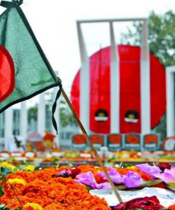 AQF_International mother language day of Bangladesh by Quality Control Blog