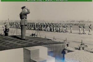 AQF_23 de marzo: fiesta del Pakistán según el Quality Control Blog