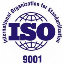 AQF - Les exigences du fournisseur pour un audit d'usine basé sur la norme ISO 9001 selon le Quality Control Blog