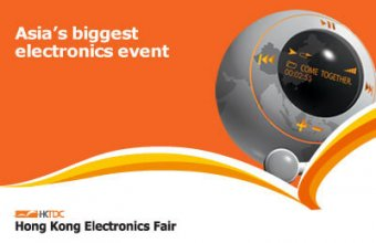 AQF_HKTDC Electronics Fair 2015 by Quality Control Blog