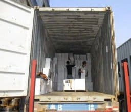 Container loading supervision quantity check by the Quality Control Blog